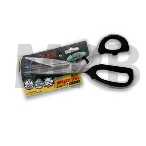 Axus Decor Professional Japanese Stainless Steel 'Handy' Wallpaper Scissors